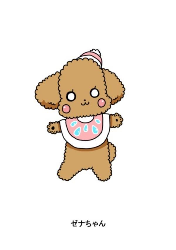 イゼナ九州のキャラクター「ゼナちゃん」が登場しました!